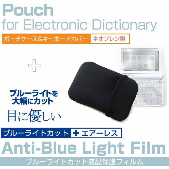 メール便送料無料/シャープ電子辞書 ブレイン 201...