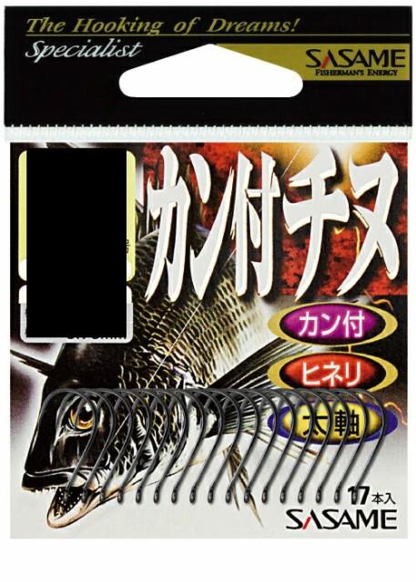 ササメ RT−05 カン付チヌブラック 1号