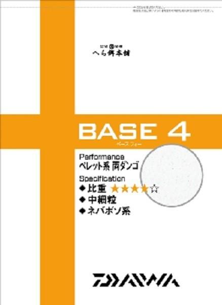 ダイワ へら餌本舗 BASE 4 (ベース4)...