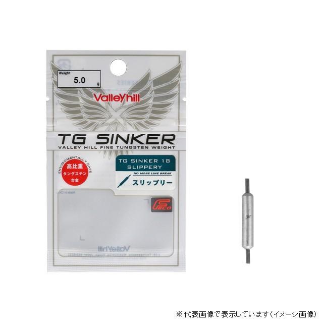 バレーヒル TGSS−5.0 TGシンカー18...