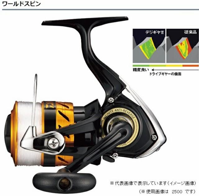 ダイワ(Daiwa) 17 ワールドスピン 2...