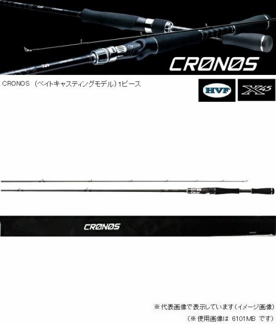 ダイワ クロノス 721HB(ベイトキャスティ...
