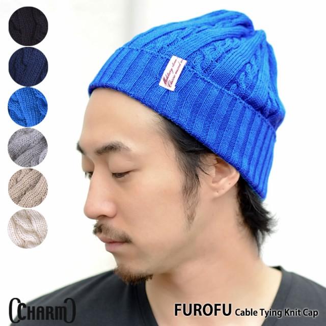 リネンmixでさらっと快適サマーニット帽 be-fuo...