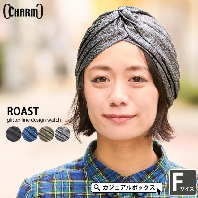 グリッター ROAST ライン デザイン ワッチ | メン...