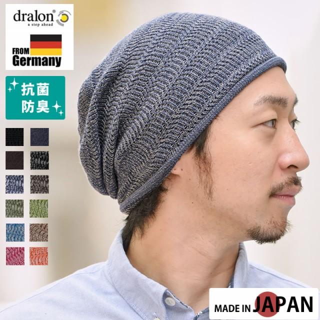 帽子 レディース メンズ サマーニット帽 メンズ ...