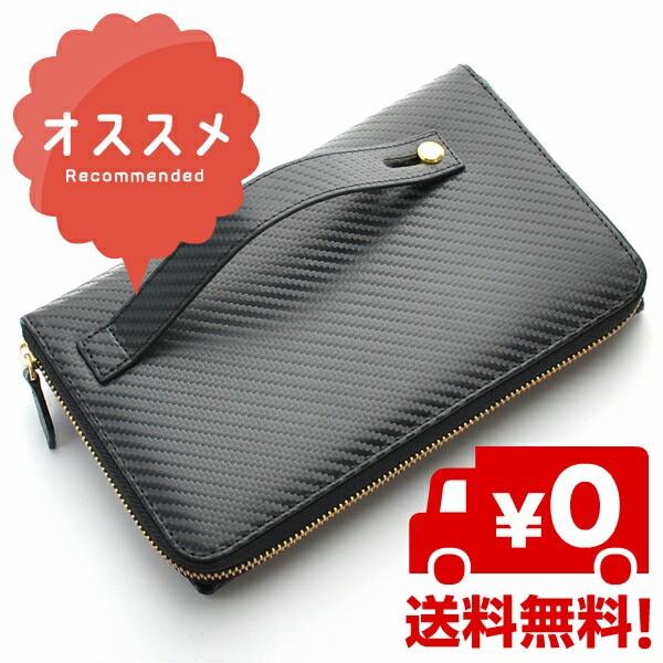 [mg1932bk] GOODデザイン 牛革 カーボンレザー ク...