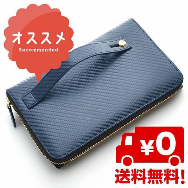 [mg1932nv] GOODデザイン 牛革 カーボンレザー ク...