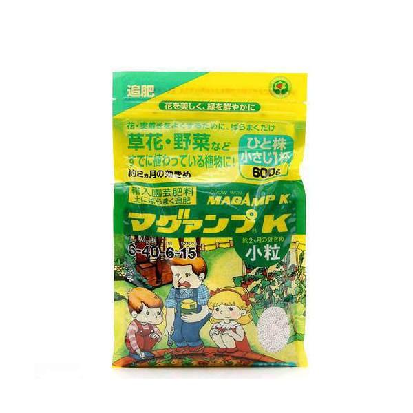 マグァンプK 小粒 600g 追肥 化成肥料 ...
