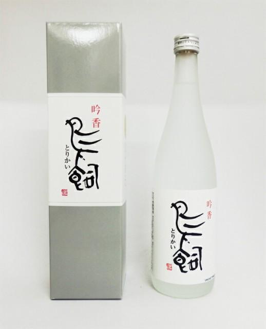 本格米焼酎 吟香 鳥飼(ぎんか とりかい) 720ml ...