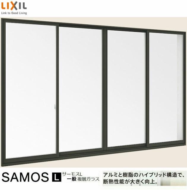サーモスL 一般複層ガラス 樹脂アルミ複合サッシ ...