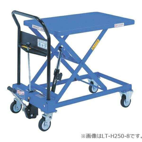 をくだ屋技研:リフトテーブルキャデ 250kg仕様 LT-H250-8