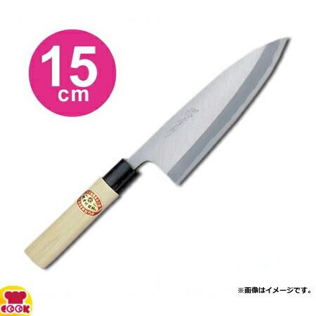 青木刃物製作所 堺孝行 霞研 出刃 15cm 06035(名...