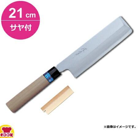 青木刃物 堺孝行 イノックス和包丁 薄刃 21cm・サ...