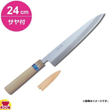 青木刃物 堺孝行 イノックス和包丁 身卸出刃 24cm...