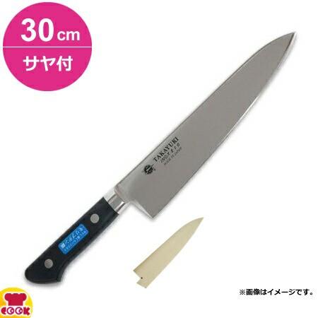 青木刃物 堺孝行 イノックス 牛刀 30cm・サヤセッ...