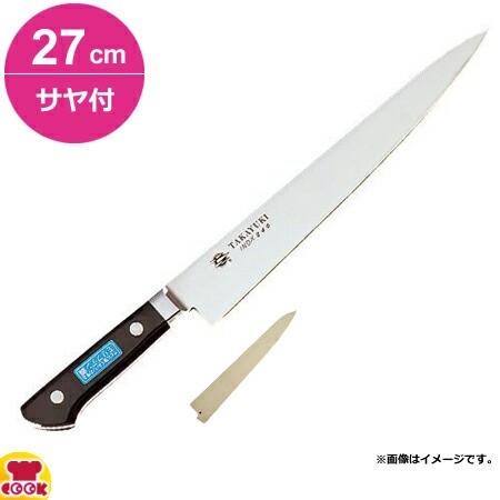 青木刃物 堺孝行 イノックス 筋引 27cm・サヤセッ...