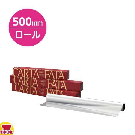 カルタ・ファタ 500mm×25m ロール CF2550(送料...