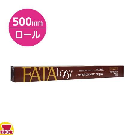 カルタ・ファタ イージー 500mm×50m ロール CFEA...