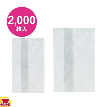 明和産商 SWX-1830 CT 180×300 2000枚入り 雲竜...
