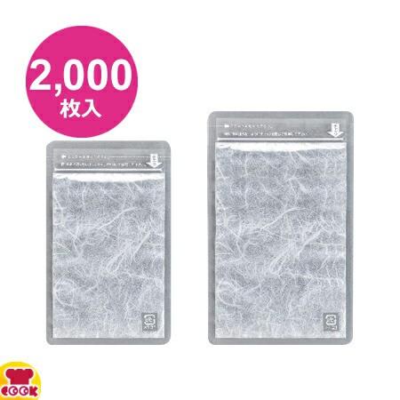 明和産商 PWL-1420 ZH 140×200+27 2000枚入り チ...