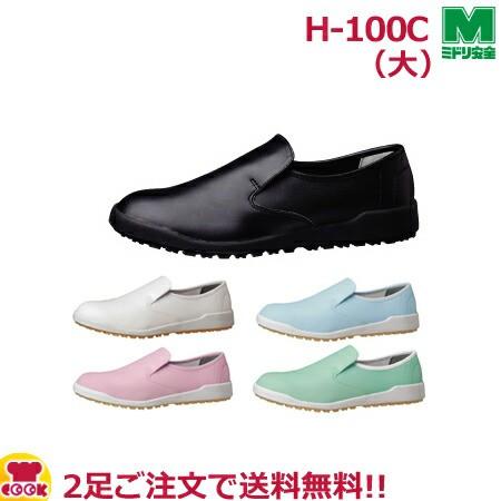 ミドリ安全 超耐滑作業靴 ハイグリップ H-100C 大...