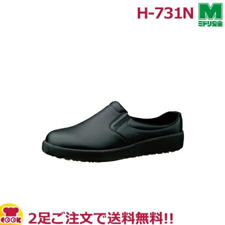 ミドリ安全 超耐滑作業靴 ハイグリップ クロッグ ...