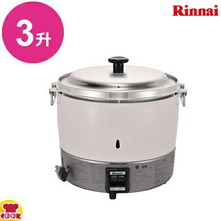 リンナイ ガス炊飯器 RR-30S1 6.0L(3升) 卓上型...