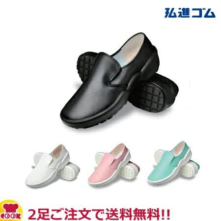 弘進 シェフメイトスニーカー α7000 黒・白 22.0...