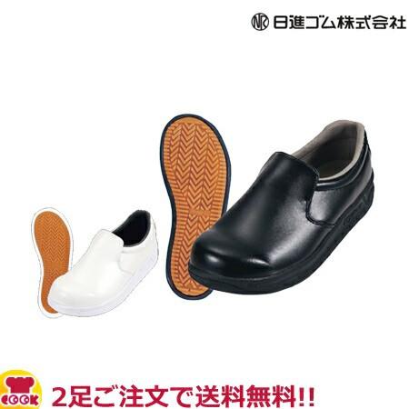 日進ゴム ハイパーV #5000 厨房スニーカー 黒・白...