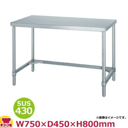 シンコー 作業台(アジャスト付) SUS430 WT-7545...