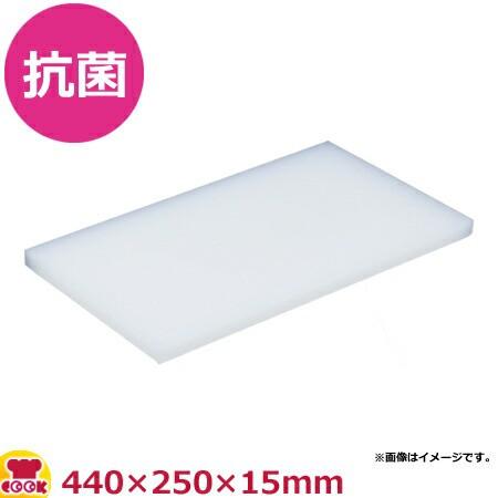 住友 抗菌プラスチックまな板(SOLLO)440×250×...