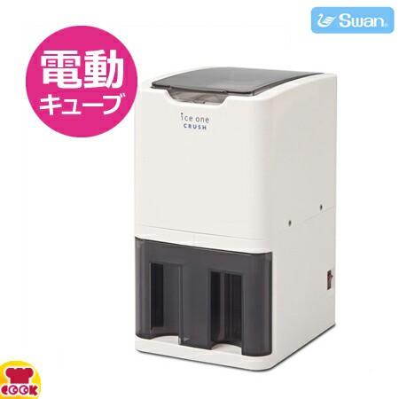 スワン 電動式 アイスワンクラッシュ C-01(送料...