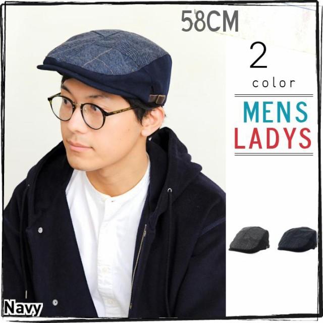 2個1000円引き/帽子/チェックパッチワークハンチ...