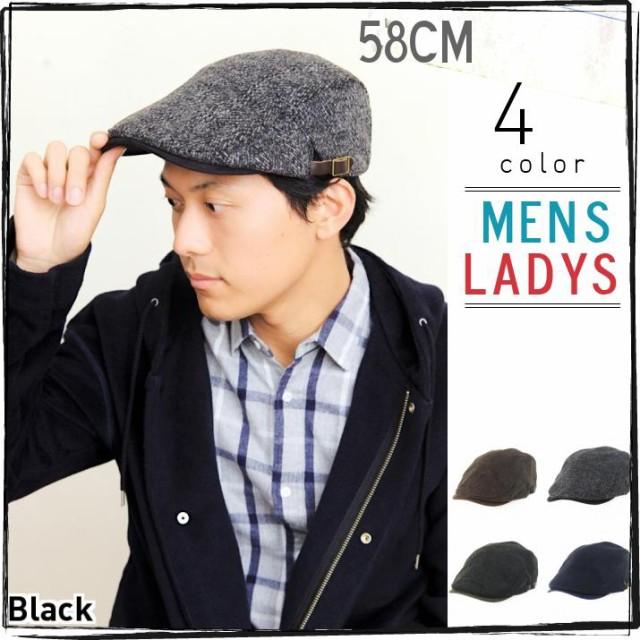 2個1000円引き/帽子/ツイードハンチング chut0559...