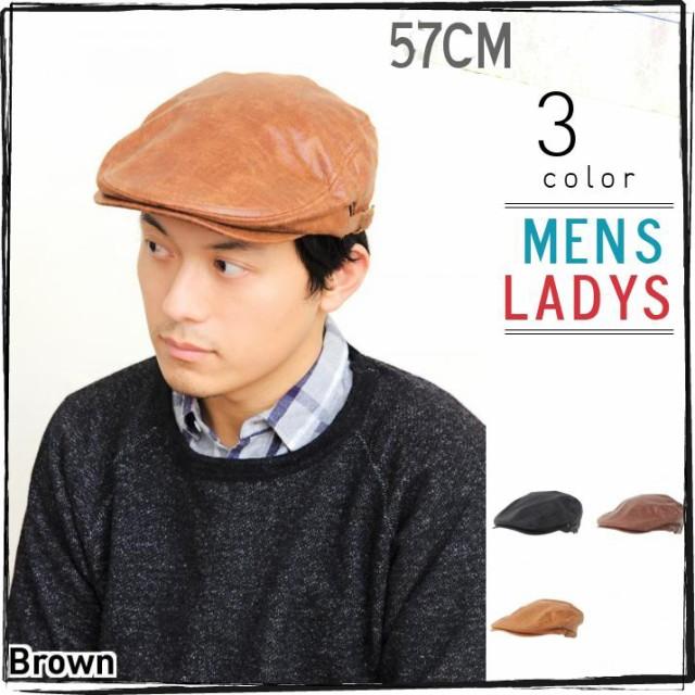 2個1000円引き/帽子/クラッキングPUハンチング/メ...