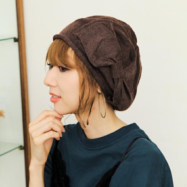 2個1000円引き/帽子/リボンモチーフニット帽 ckni...