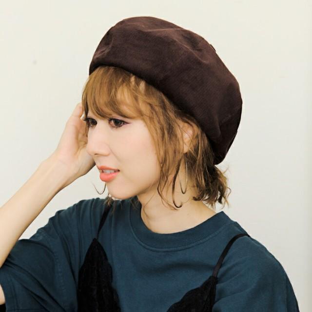2個1000円引き/帽子/ふっくらコーデュロイベレー...