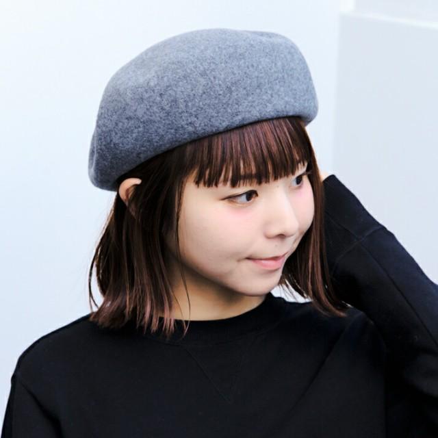 2個1000円引き/帽子/NEW国産バスクBIGベレー帽/メ...