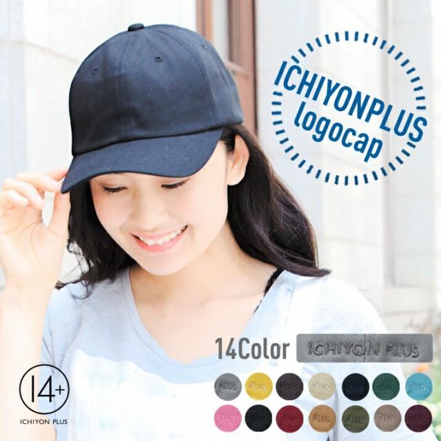 2個1000円引き/帽子/ICHIYONバック刺繍キャップ/...