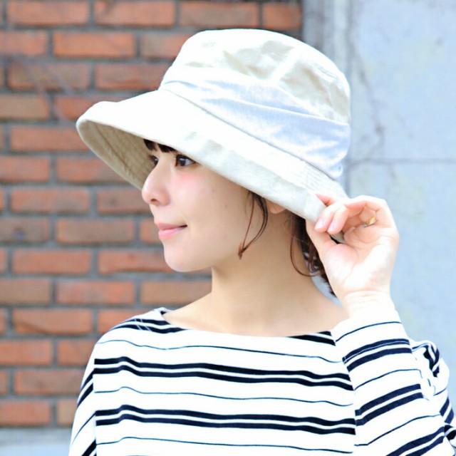 2個1000円引き/帽子/タック巻き麻セーラーハット/...