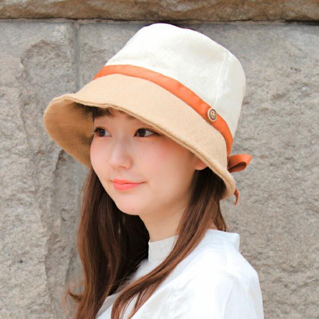 2個1000円引き/帽子/コットングログラン巻きクロ...