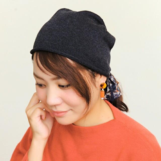 2個1000円引き/帽子/ドラロンケアニット帽/メンズ...