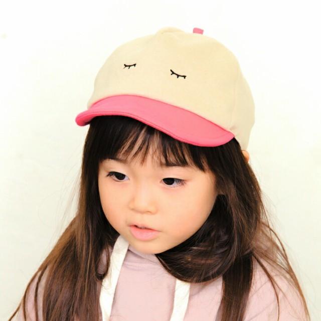 2個1000円引き/帽子/KIDS後ろリボンカラーキャッ...