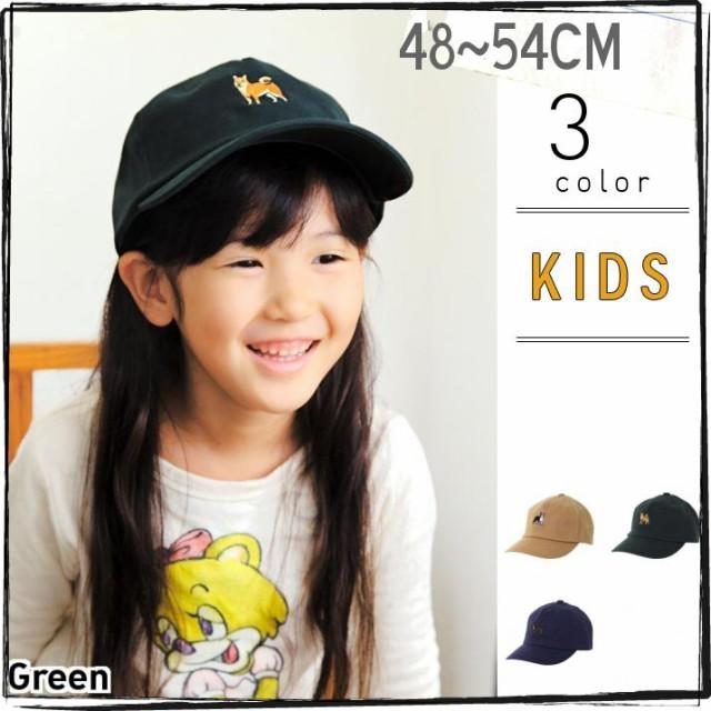 2個1000円引き/帽子/KIDS犬刺繍キャップ/キッズ k...
