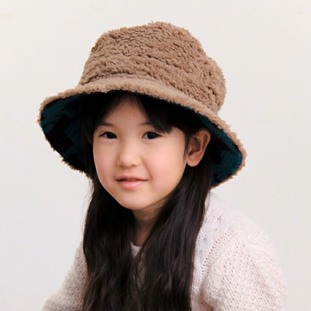 2個1000円引き/帽子/KIDS_Zooボアリバーシブルハ...