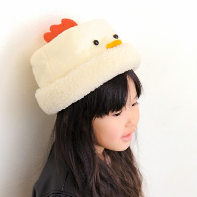 2個1000円引き/帽子/KIDS14+限定ひよこトーク帽/...