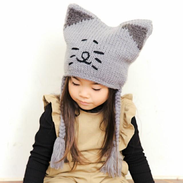 2個1000円引き/帽子/KIDS裏フリース猫ニット帽/キ...