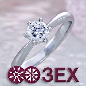 婚約指輪 エンゲージリング!  卸直営!ダイヤモ...