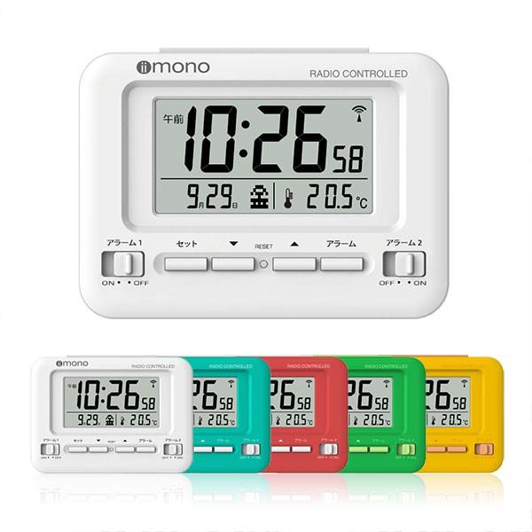 iimono オリジナル 目覚まし時計 電波 デジタル ...