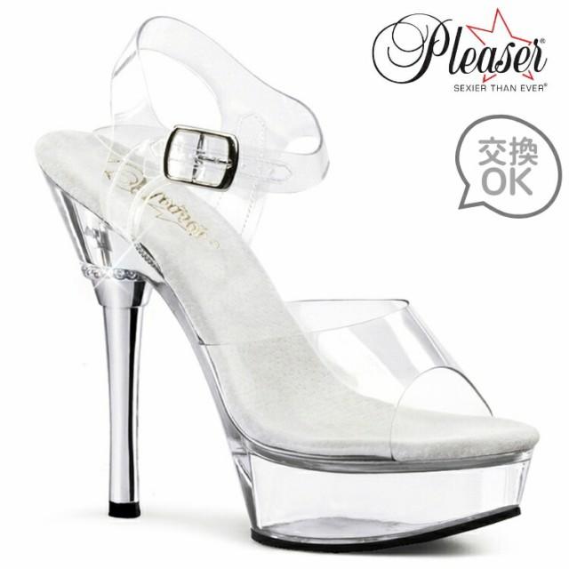 数量限定 即納 在庫一掃靴 24.5cm 〜 25.0cm 厚底...